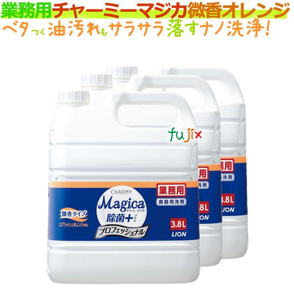 チャーミーマジカ(CHARMY Magica)除菌+(プラス)プロフェッショナル 3.8L×3本/ケース 微香スプラッシュオレンジの香り