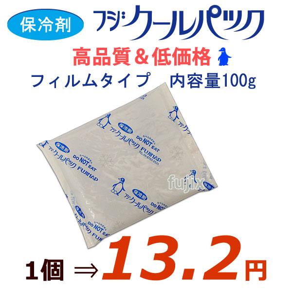 業務用/保冷剤/フジクールパック100g 160個入り