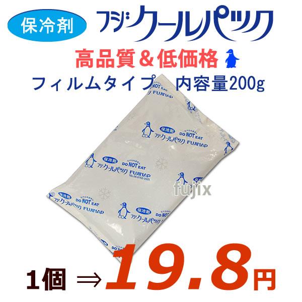 業務用/保冷剤/フジクールパック300g 50個入り